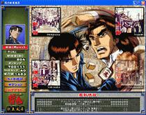 ゲームイメージ・スクリーンショット