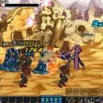 アラド戦記~2D横スクロール型アクションRPG