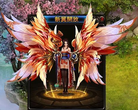 dragonic2