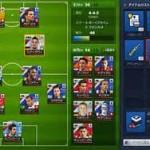 Football Day~サッカーシミュレーションゲーム