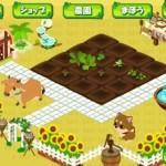 ハッピーベジフル ~農園育成ガーデニングゲーム!