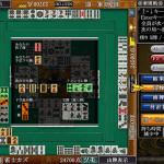 オンライン麻雀 Maru-Jan~本格派!リアルな麻雀ゲーム