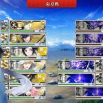 刀剣乱舞ONLINE~刀剣育成シミュレーション